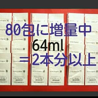 大塚製薬 - インナーシグナル エキス 80包 (64ml=2本分以上) ⭐限定増量中! 5