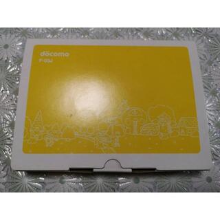 NTTdocomo - 新品未使用 SIMフリー docomo キッズケータイ F-03J イエロー