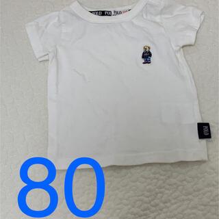 ポロラルフローレン(POLO RALPH LAUREN)のpolo ポロベア tシャツ 80 バースデイ(Tシャツ)