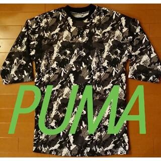 プーマ(PUMA)のトップス プーマ(その他)