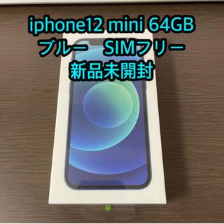アイフォーン(iPhone)のiPhone12mini 64GB ブルー SIMフリー MGAP3J/A(スマートフォン本体)
