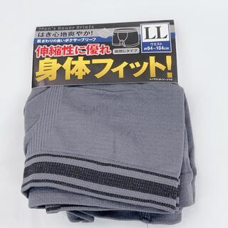 3枚セット 肌触りの良い 前閉じタイプ♪ 身体フィット☆ボクサーブリーフ(グレー(ボクサーパンツ)