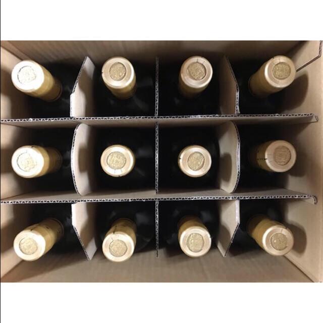 アサヒ(アサヒ)の竹鶴ピュアモルト 60本 入荷終了 食品/飲料/酒の酒(ウイスキー)の商品写真