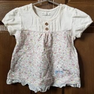 クーラクール(coeur a coeur)のクーラクール 半袖ブラウス 半袖ポロシャツ クリーム色 オフホワイト 小花柄 切(Tシャツ/カットソー)