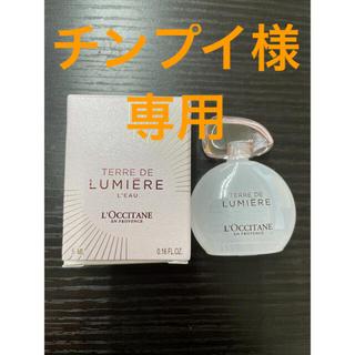 ロクシタン(L'OCCITANE)のロクシタン テールドルミエール オードトワレ(香水(女性用))
