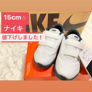 NIKE - ナイキ アドバンテージ2 子供靴