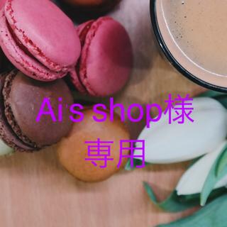 ELIXIR - エリクシール アドバンスド・化粧水・乳液セット