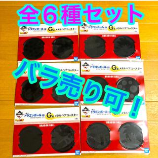 BANDAI - ドラゴンボール 一番くじ G賞 コースター 全6種コンプセット