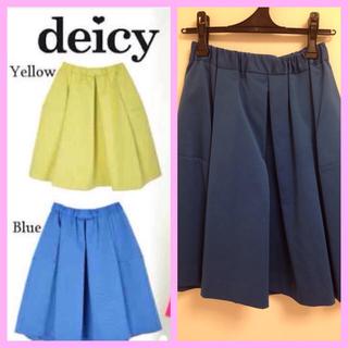 デイシー(deicy)のdeicy♡ブルースカート(ひざ丈スカート)