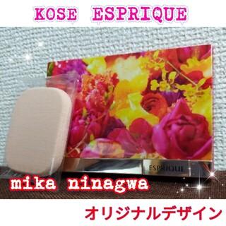 エスプリーク(ESPRIQUE)の新品・未使用☆ KOSE☆エスプリーク ファンデーションケース スポンジ付☆(その他)