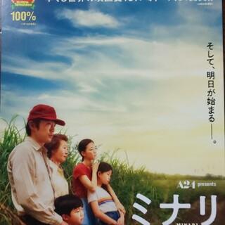 3/13(土)「ミナリ」特別試写会TOHOシネマズ六本木2名有効(洋画)