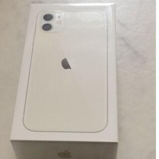 3+7%クーポン 未開封 iPhone11 128GB SIMフリー ホワイト