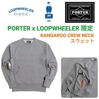PORTER - PORTER x LOOPWHEELER 限定☆スウェット灰Mポーター タンカー