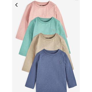 NEXT - ネクストベビー スエード風Tシャツ(恐竜の刺繍入)