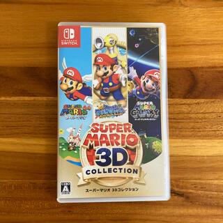 Nintendo Switch - 【美品】スーパーマリオ 3Dコレクション
