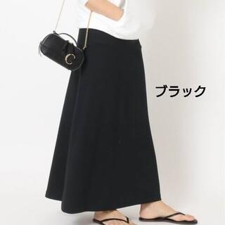 DEUXIEME CLASSE - 新品☆Jersey フレアスカート★ブラック