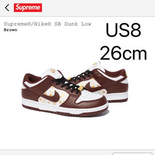 Supreme - Supreme Nike SB Dunk Low brown