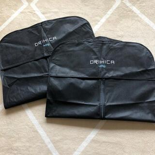 オリヒカ(ORIHICA)のORIHICA スーツカバー 2枚組(その他)