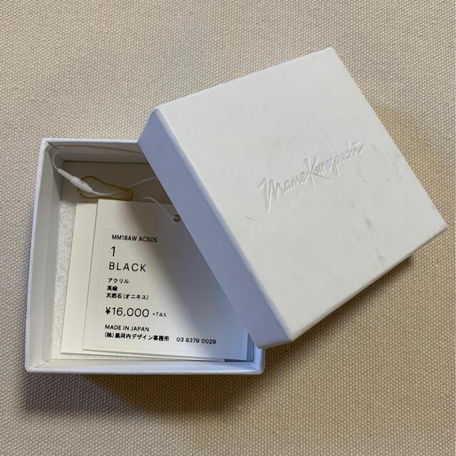 mame(マメ)のmame kurogouchi * ハーフムーンピアス レディースのアクセサリー(ピアス)の商品写真