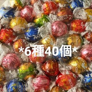 Lindt - 6種40個 リンツリンドール チョコレート