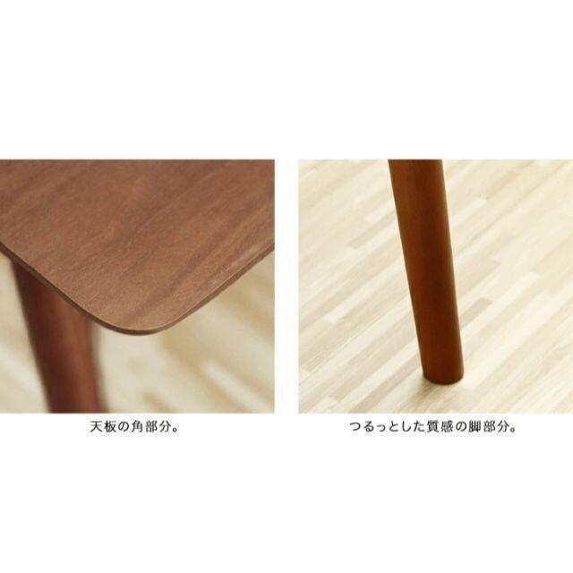 折り畳み 天然素材 ローテーブル 90cm 完成品 インテリア/住まい/日用品の机/テーブル(ローテーブル)の商品写真
