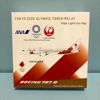 JAL(日本航空) - JAL ANA ボーイング 787-8 JA837J 聖火特別輸送機 1/400