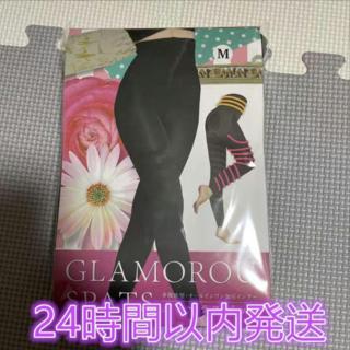 【新品未使用】グラマラスパッツMサイズ