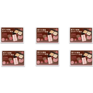 ナリス化粧品 - ナリス リディ ベース 2種 & パウダー ケーキ ファンデーション 8個