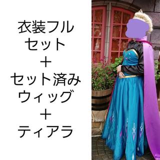 ディズニー(Disney)の戴冠式エルサ コスプレ衣装一式  高級感たっぷり(衣装一式)