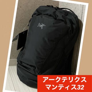 ARC'TERYX - 【新品】アークテリクス リュック マンティス 32 ブラック バックパック