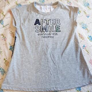 ニシマツヤ(西松屋)の西松屋 Tシャツ 90(Tシャツ/カットソー)