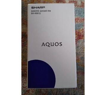 AQUOS - AQUOS sense 3 lite SH-RM12