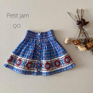 Petit jam - ⚮̈売り切れです✾