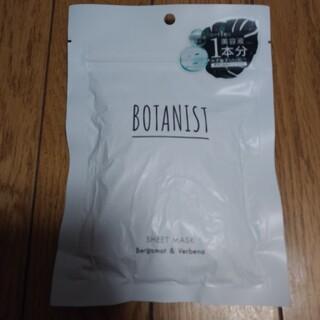 ボタニスト(BOTANIST)のボタニカル フェイスマスク 七枚(パック/フェイスマスク)