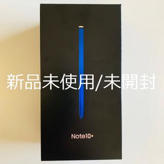 Galaxy - 新品 未使用 Samsung Galaxy Note10+ プラス SIMフリー