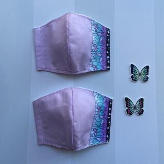 胡蝶しのぶインナーマスク2枚セット