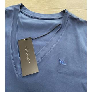 ウノピゥウノウグァーレトレ(1piu1uguale3)の新品未使用 ウノピュウノウグァーレトレ Vネック(Tシャツ/カットソー(半袖/袖なし))