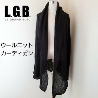 ルグランブルー(LGB)のLGB/ウールニットロングカーディガン/CARDI SPITZ/ルグランブルー(カーディガン)