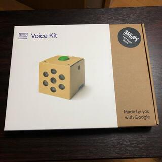 グーグル(Google)のレア品 Google Voice kit(その他)