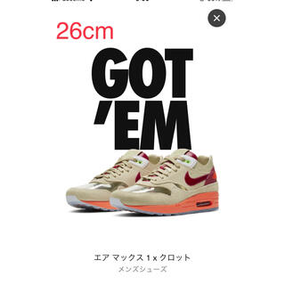 NIKE - 新品!送料込!NIKE AIR MAX1 KISS OF DEATH 2021