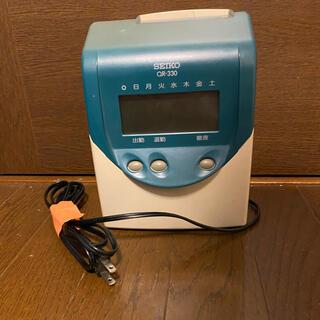 セイコー(SEIKO)のタイムレコーダー QR-330(オフィス用品一般)