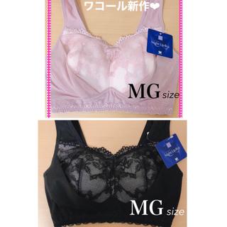 Wacoal - ワコール ナイトアップブラ  レーシィタイプ   MGサイズ ピンク