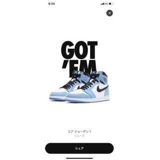 NIKE - NIKE AIR JORDAN 1 UNIVERSITYBLUE