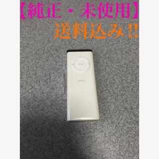 Apple - 【Apple】 アップル リモコン 純正 アップルリモコン