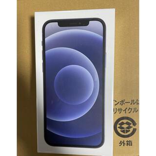 アイフォーン(iPhone)のiPhone12/128GB/BLACK SIMフリー 新品未使用(スマートフォン本体)