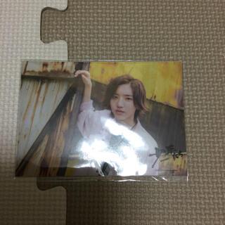 Johnny's - 道枝駿佑 フォトセット