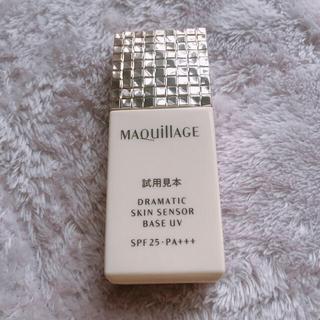 MAQuillAGE - マキアージュ ドラマティックスキンセンサーベースUV 25ml
