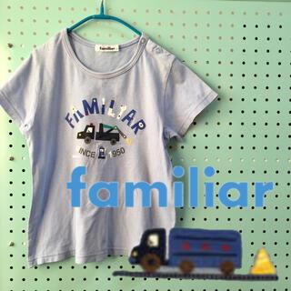 familiar - 訳あり  familiar ファミリア  半袖Tシャツ  120cm