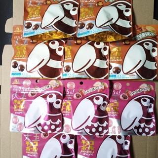 【激安!】大玉チョコボール 10袋 定価税込1728円 チョコレート詰め合わせ