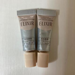 ELIXIR - エリクシール シュペリエルエンリッチドリンクルクリーム+カバー